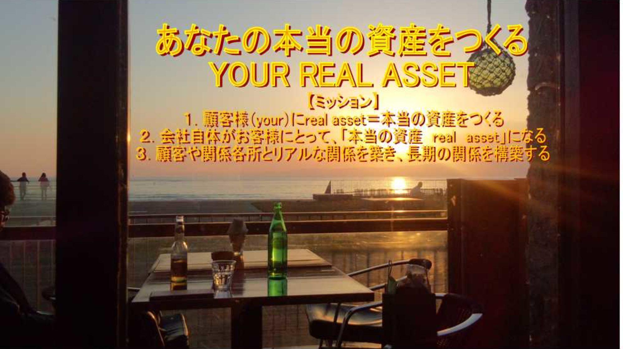 10万円でワンルーム経営